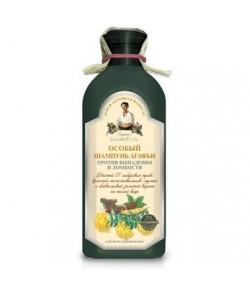Szampon ziołowy specjalny - do każdego rodzaju włosów - Receptury Babci Agafii 350 ml