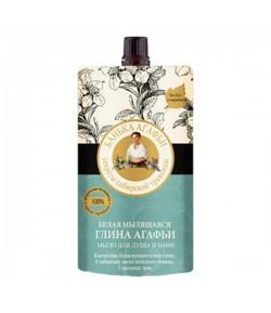 Mydło do ciała i włosów - sauna i prysznic - biała glinka kamczatska, 8 syberyjskich olei - Babcia Agafia 100 ml