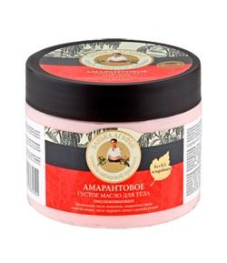Masło do ciała - odmładzające - Amarantusowe - Bania Agafi 300 ml