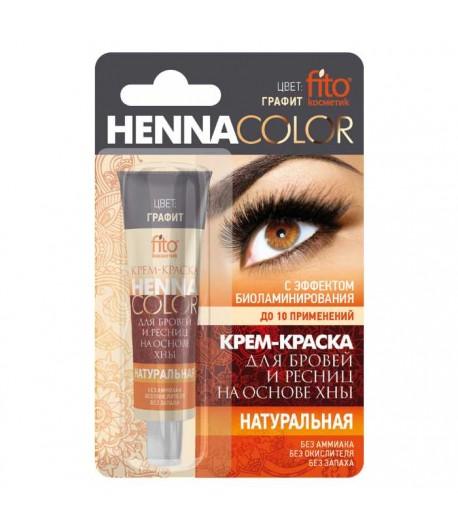 Henna w kremie do brwi i rzęs - grafitowa - Fitokosmetik 5 ml