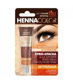 Henna w kremie do brwi i rzęs - gorzka czekolada - Fitokosmetik 5 ml