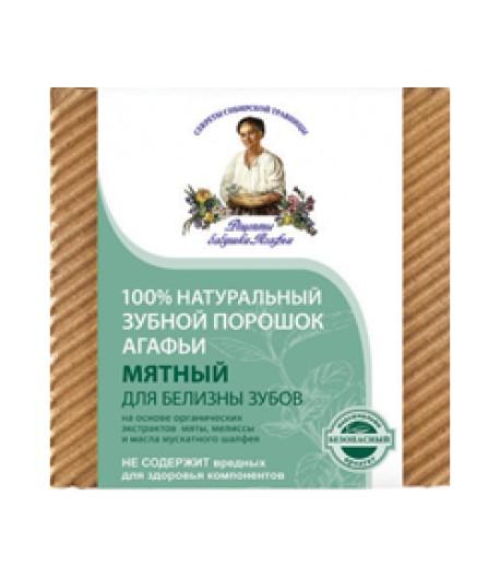 Proszek do zębów - Miętowy - Receptury Babci Agafii 120 ml
