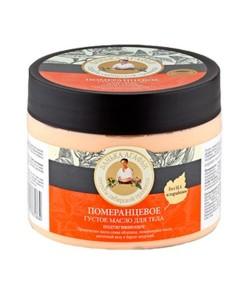 Masło do ciała odżywczo-ochronne - Pomarańczowe - Bania Agafi 300 ml