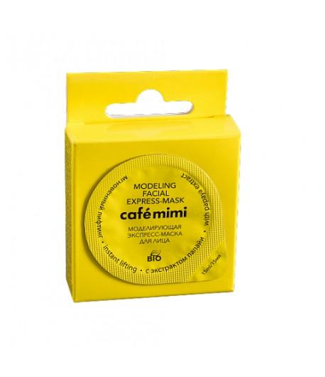 Maska do twarzy - oczyszczająca - Cafe mimi 15 ml