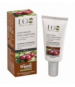 Serum rozjaśniające do twarzy - EO LAB 30 ml