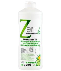 Eco żel do mycia naczyń - sok z ogórka i mięta - Zero 500 ml