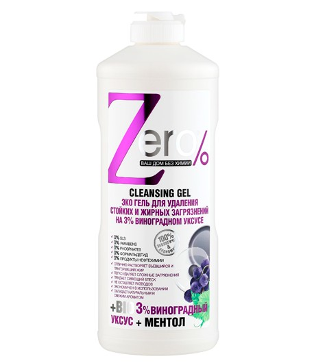 Eco żel do usuwania silnych i tłustych zabrudzeń - Zero 500 ml
