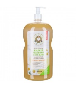 Naturalne płynne wiórki mydlane do prania odzieży dziecięcej - rumiankowe - Receptury Babci Agafii 2 l.