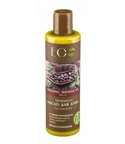 Brazylijski Olej pod prysznic - Relaksujący - EO LAB 250 ml
