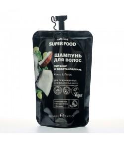 Szampon do włosów Odżywianie i regeneracja Kokos i Lotos - CAFE MIMI 100 ml