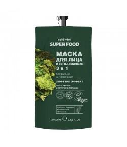 Maska do twarzy i dekoltu 3w1 Spirulina i Laminaria - CAFE MIMI 100 ml