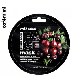 Maseczka do twarzy Wiśnia i szalwia - CAFE MIMI 10 ml