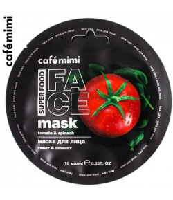 Maska do twarzy Pomidor i Szpinak - CAFE MIMI 10 ml