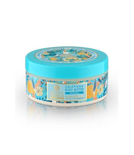 Masło rokitnikowe do ciała - odżywcze - Natura Siberica Professional 300 ml