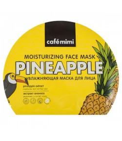 Maseczka do twarzy w płachcie Ananas - CAFE MIMI 22g