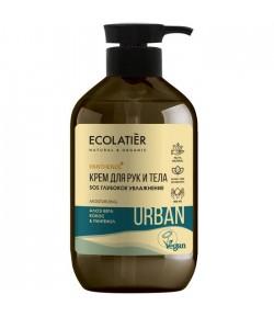 Głęboko nawilżający krem SOS do ciała i rąk aloes, kokos i pantenol- Ecolatier 400 ml