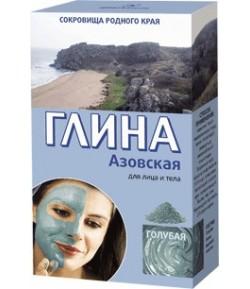 Azowska glinka kosmetyczna - błękitna - Fitokosmetik 2x50g