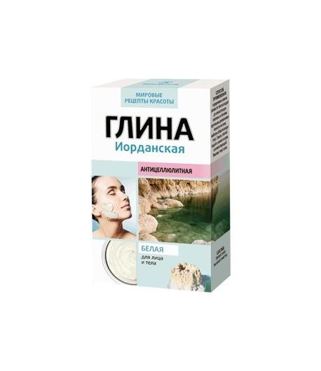 Biała jordańska glinka kosmetyczna - antycellulitowa - do twarzy i ciała - Fitokosmetik 2x50g
