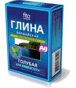 Wałdajska glinka kosmetyczna - błękitna z jonami srebra - Fitokosmetik 2x50g