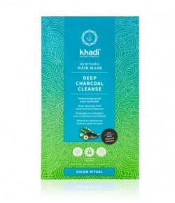Głęboko oczyszczająca maska do włosów Aktywny Węgiel - Khadi 50 g