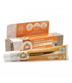 Organiczna Pasta do Zębów - Witaminowa - Zdrowe Dziąsła - Receptury Babci Agafii 75 ml